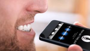 voice recognition technology AI